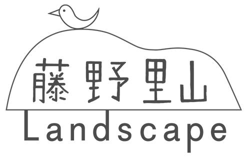 藤野里山ランドスケープ